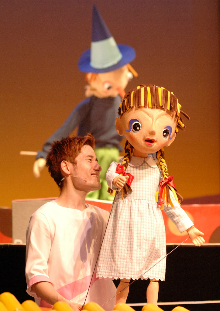 人形劇ミュージカル「オズの魔法使い」